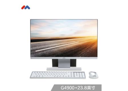 硅谷云 240C 23.8英寸办公家用一体机台式电脑 (G4900双核/4G/120G/双频WIFI蓝牙/WIN10/3年免费上门服务)